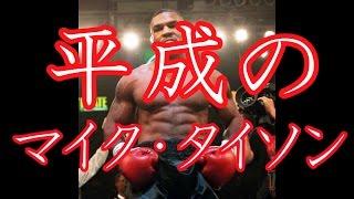 【BO3実況】平成のマイク・タイソンあらわる 【低評価非推奨】