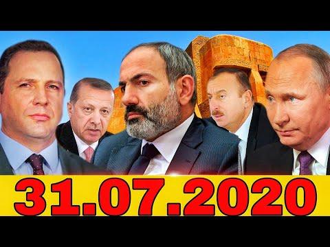 Турция тормозит. Ереван и Степанакерт переходят к делу