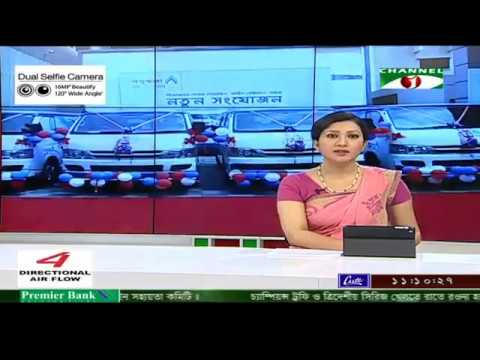 Social Islami Bank Ltd (SIBL) Tangail Branch Opened By Nargis Mannan (Channel I News)