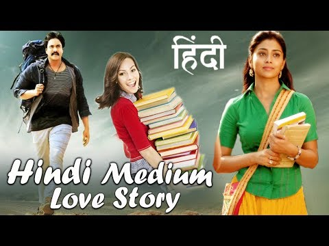 Hindi Medium Love Story | South Dubbed New...