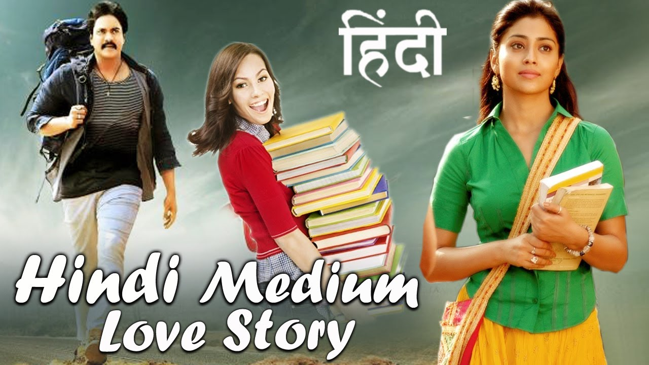 Hindi Medium Love Story South Dubbed New Hd Movie 1080p Youtube