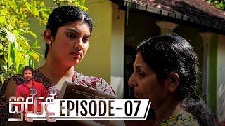 Sudde | Episode 07 - (2019-10-15) | ITN Thumbnail