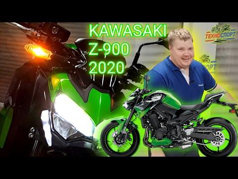 Kawasaki Z-900 2020.