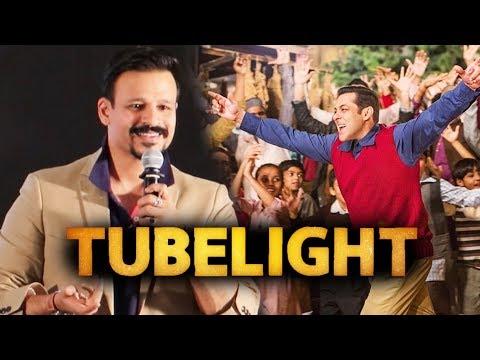 Salman के TUBELIGHT पर Vivek Oberoi का FUNNY REACTION