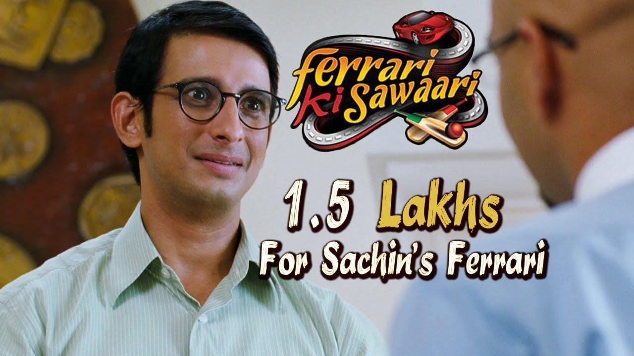 Download सचिन की फरारी के बदले में डेढ़ लाख कॅश | 1.5 Lakhs For A Ferrari | Sharman Joshi | Ferrari Ki Sawaari