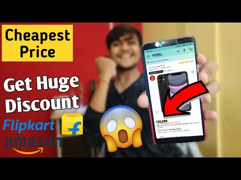 BUY PRODUCTS AT CHEAPEST PRICE FROM AMAZON & FLIPKART | GET HUGE DISCOUNT & COUPONS | HINDI 2020