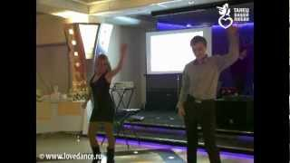 Вечеринка молодоженов 2010! Лучший свадебный танец!!!