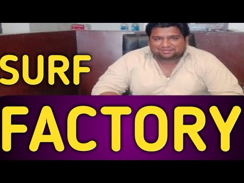Surf Factory in Faisalabad