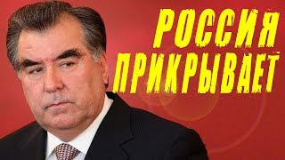 Таджикистан удивил весь мир