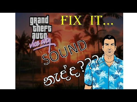 #_gaming_lk #_gta #_vice_city    Gta Vice City Audio  Error Fix | සිංහල