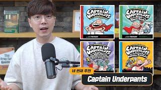 초등학교 고학년 추천 챕터북 Captain Underp…