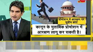 Watch Daily News and Analysis with Sudhir Chaudhary, June 06, 2018