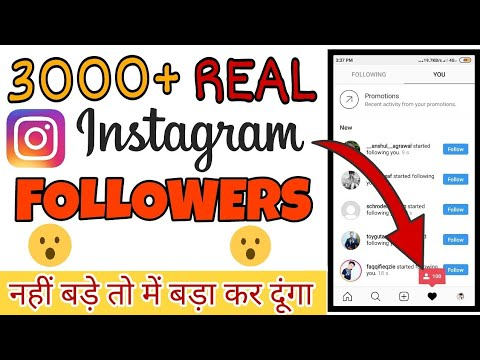 How to Increase INSTAGRAM Followers (2019)| 3000 Followers In 2 Minut With  Proof | Technical Booster