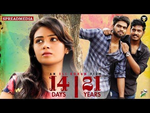 14/21 - New Telugu Short Film 2018 || by Eli Rohan