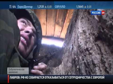 Новости Украины. Последние -