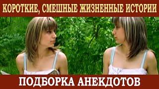 Подборка юмористических скетчей ЮМОР KARGIN-4