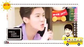 Running Man China Eng Sub Luhan
