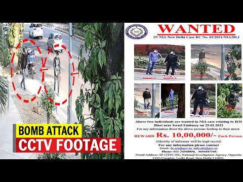 CCTV footage of two suspects involved in the January blast near Israeli embassy released by NIA
