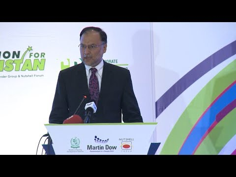 Talk by Planning Minister Prof. Ahsan Iqbal @ LEADERS IN ISLAMABAD