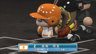 今回はエース対決です。 山本彩vs松井珠理奈 果たしてどちらが勝つか?S...