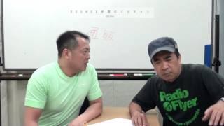 BOOMER伊勢浩二のショートコントチャンネル「イセチャン」。うな加藤(プ...