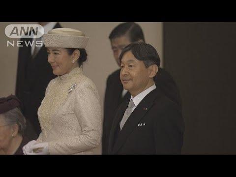 新天皇が即位 時代は「平成」から「令和」に(19/05/01)