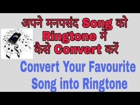 Favorite Songs..se Ringtone ... Bnaye,..