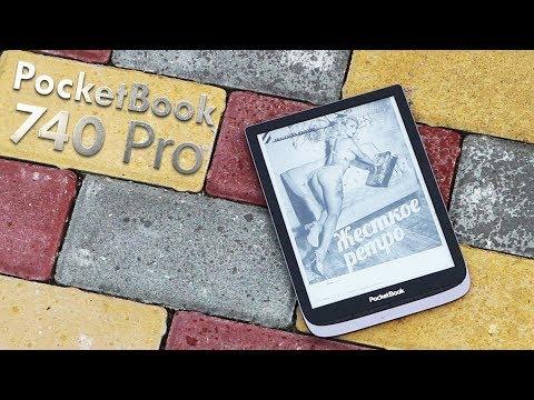 ФЛАГМАНСКИЙ ридер 2019. Обзор PocketBook 740 Pro с ОГРОМНЫМ экраном, водозащитой и АУДИО