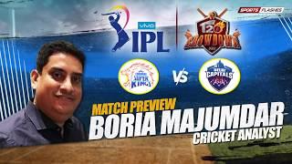 Chennai vs Delhi T20 Match Preview by Boria Majumdar   IPL 2019