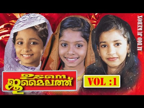 Mappilapattukal Udane Jumailath Vol 1 full | Malayalam Nonstop Mappila Songs Baby Nasnin & Team