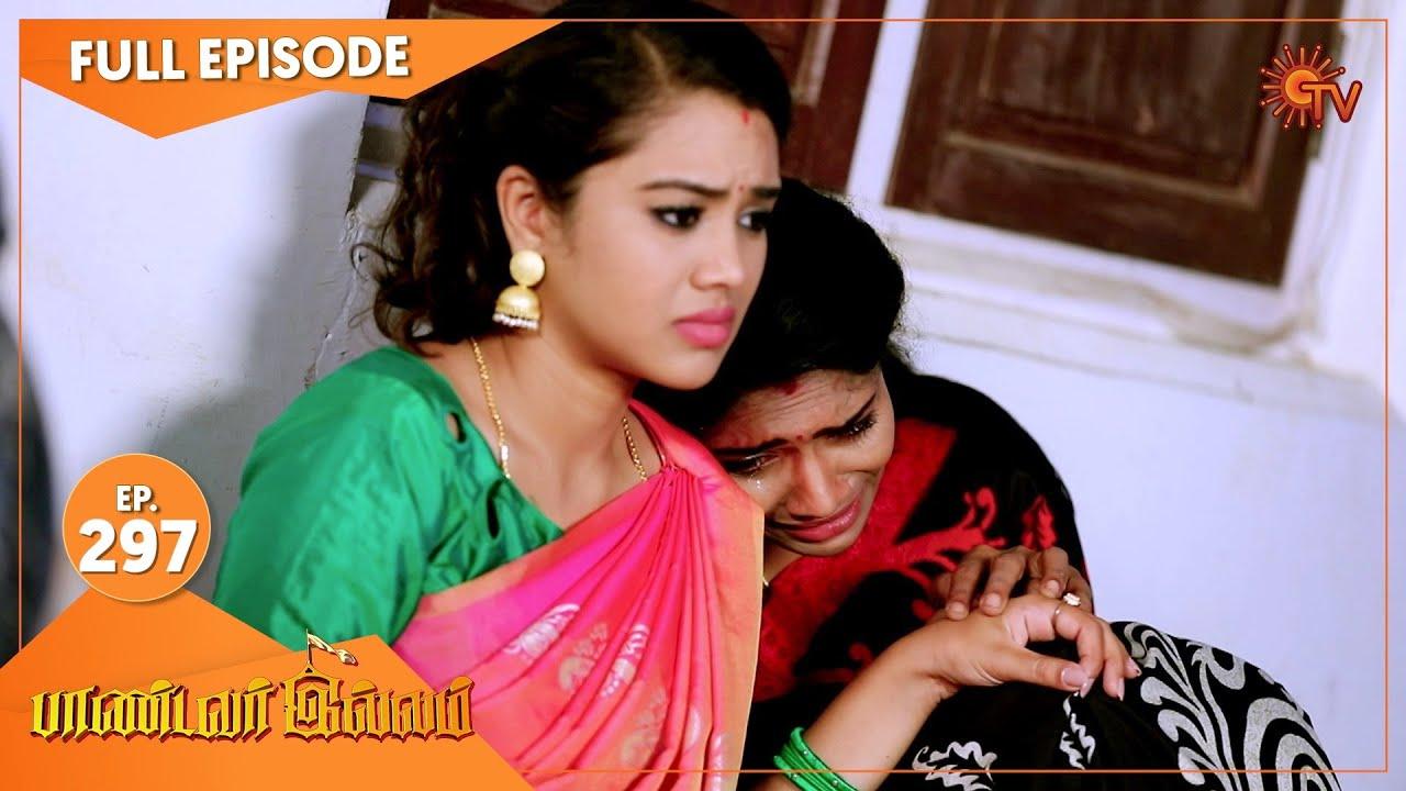 Download Pandavar Illam - Ep 297 | 17 Nov 2020 | Sun TV Serial | Tamil Serial