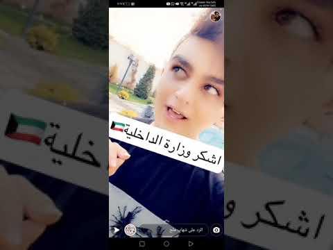 شهاب ملح يعلن عن عودته إلى الكويت بطريقة نظامية