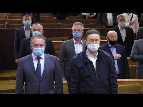35 сесія Івано-Франківської обласної ради. Частина 1. 29-05-2020