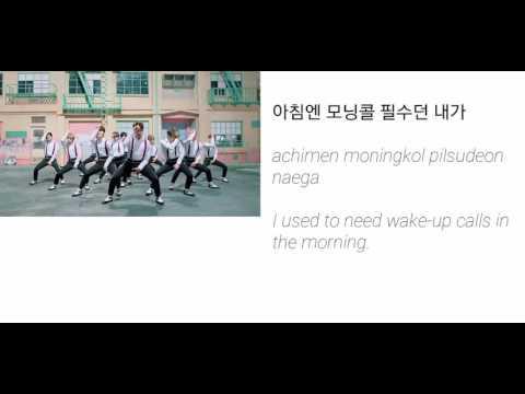 [HAN|ROM|ENG] MV+LYRICS Seventeen (세븐틴) - 아주 NICE ('VERY NICE')