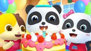 奇奇的生日派對 | 最新學顏色兒歌童謠 | Baby Shark | 卡通 | 動畫 | 寶寶巴士 | BabyBus