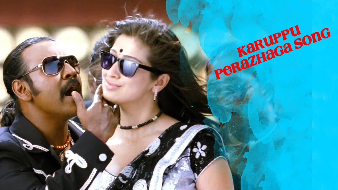 Karuppu Perazhaga Video Song