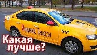 Лучшие Машины для Самозанятых в Такси, какой Автомобиль Выбрать? Как Выбрать Такси