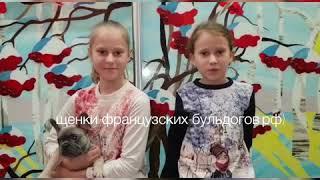 Отзыв от покупателей для нашего питомника. Москва.