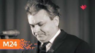 """Раскрывая мистические тайны"": Сергей Бондарчук - Москва 24"