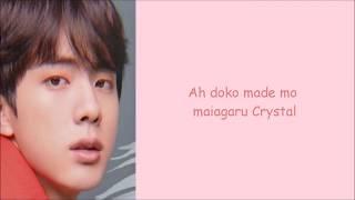BTS (방탄소년단) - CRYSTAL SNOW (防弾少年団) (Karaoke Lyrics/Piano Instrumental)