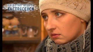28 ножевых – Следствие ведут экстрасенсы 2018. Выпуск 23 от 02.04.2018