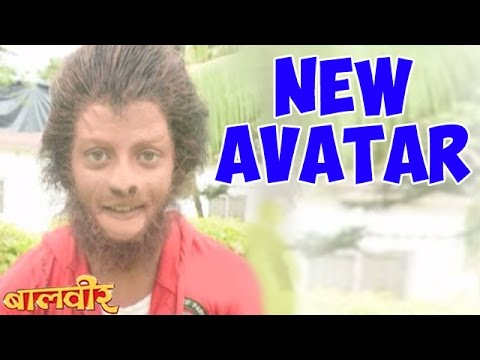 Baal Veer : OMG! Manav's NEW AVATAR | Revealed 4th September 2014 FULL EPISODE