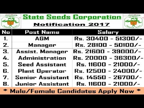 State Seeds Corporation Limited Recruitment 2017 | Latest Sarkari Naukri | Govt Jobs