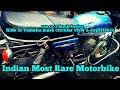 Yamaha RD 350CC in Tamil