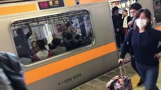 @島 裕輝 209系1000番台 トタ82編成 荻窪駅発車