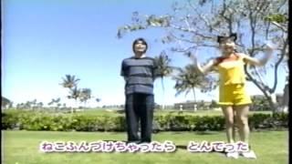 Neko Funjatta (ねこふんじゃった) Flea Waltz