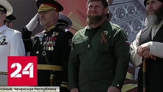 Парад Победы в Грозном прошел с большим размахом