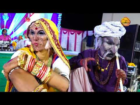 Bhajan - Dokra Kad Ferelo Mala || New letest Superhit marwadi |  bhajan song rajasthani 2017 | PRC