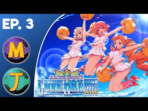 "Arcana Heart 3 LOVE MAX!!! Ep. 3 ""The Most Powerful Dragon Punch"" 