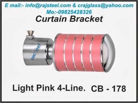 Curtain Bracket Manufacturer & Supplier